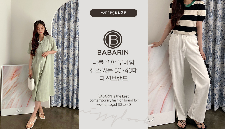 리리앤코 [BABARIN] 베니안 아이스 포켓 반팔 셔츠