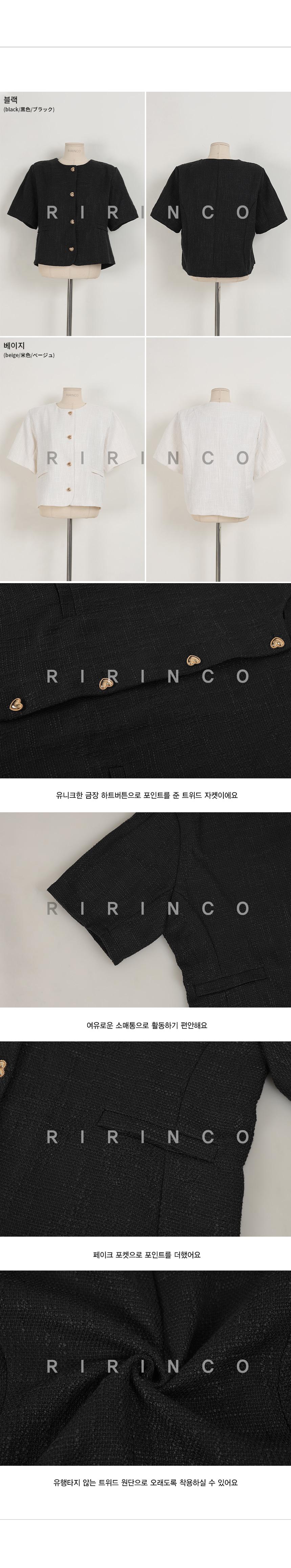 RIRINCO ハートボタンノーカラーラウンドネックジャケット