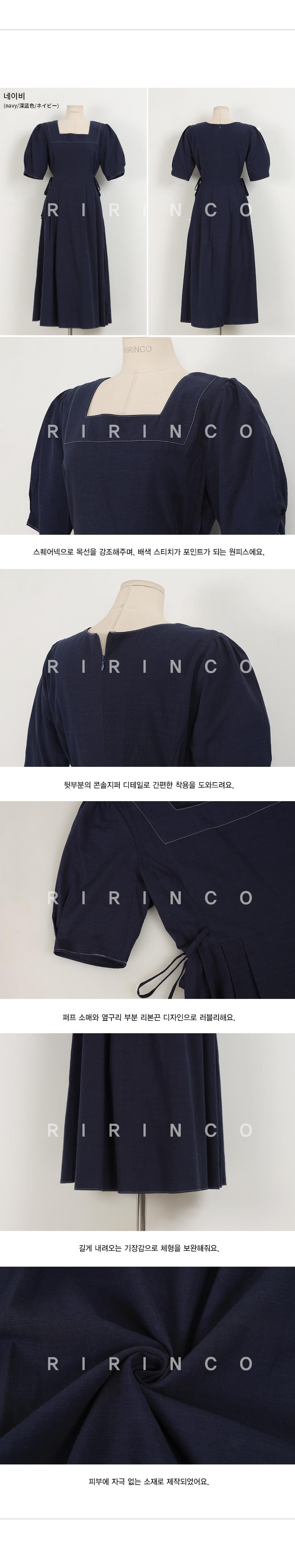 RIRINCO 配色ステッチリネン風ロングワンピース