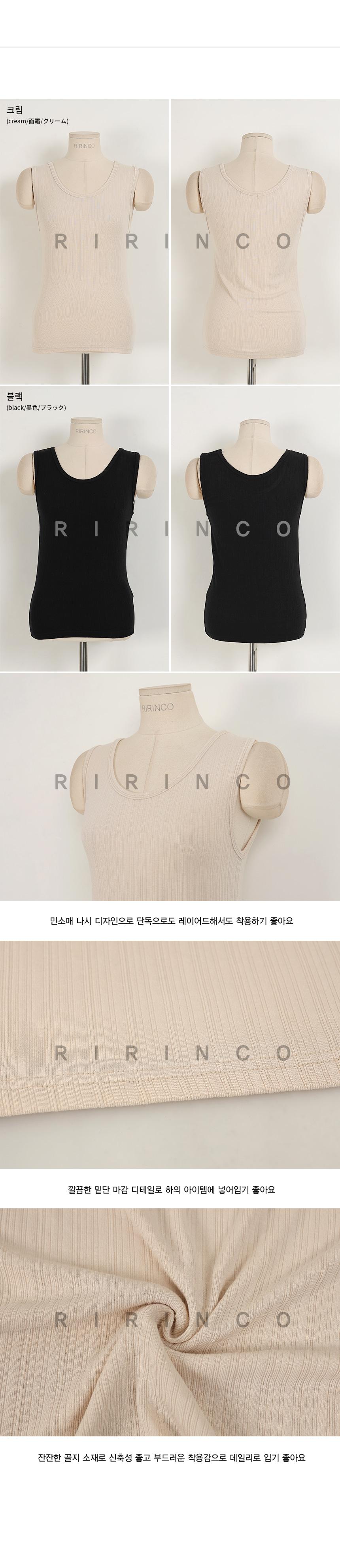 RIRINCO ラウンドネックノースリーブリブニットトップス