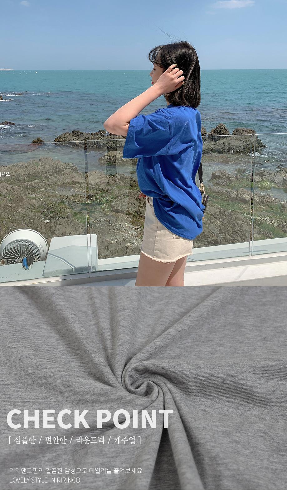 리리앤코 탄탄컬러 라운드넥 티셔츠
